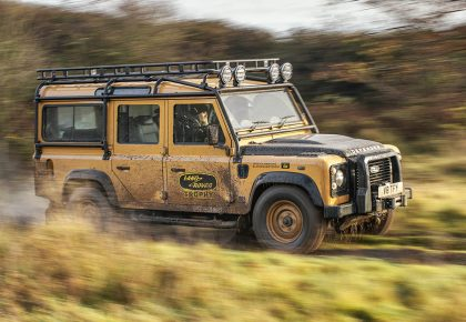 land rover trophy special edition